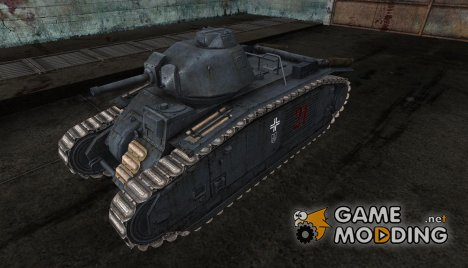 Шкурки для PzKpfw B2 740(f) for World of Tanks