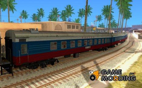 Вагон Российских железных дорог Россия for GTA San Andreas