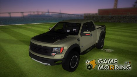 Ford F-150 SVT Raptor Paintjob 4 для GTA Vice City