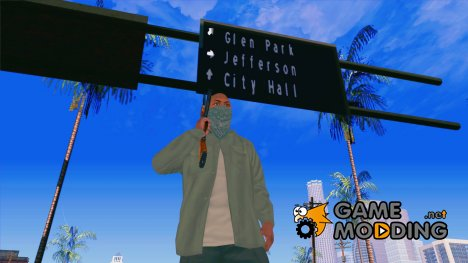 Nigga style для GTA San Andreas