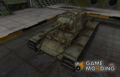 Скин с надписью для КВ-1 для World of Tanks