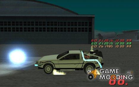 Назад в будущее для GTA San Andreas
