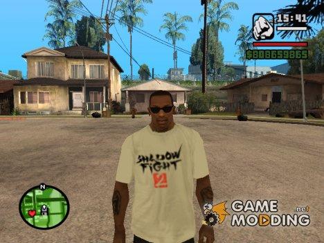 Футболка с логотипом Бой с тенью 2 для GTA San Andreas