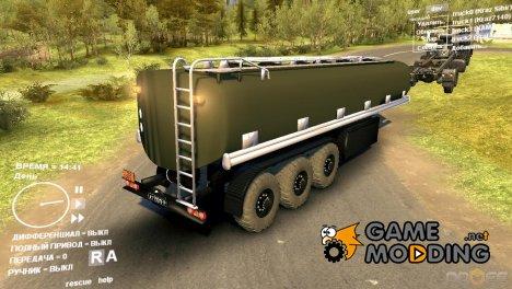 Цистерна-топливозаправщик для Spintires DEMO 2013