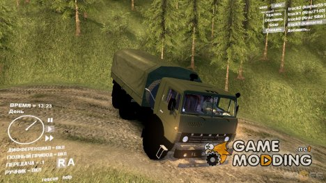 КамАЗ 4310 for Spintires DEMO 2013