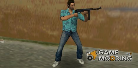 MP-40 for GTA Vice City