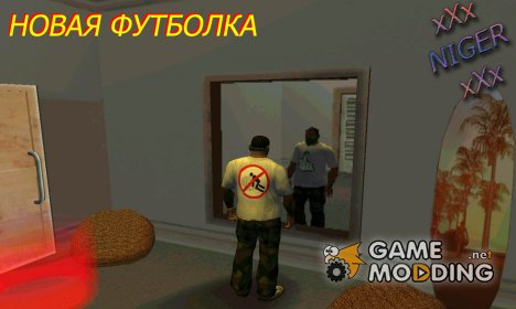 Новая футболка for GTA San Andreas