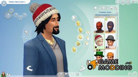 Шапки с помпоном for Sims 4