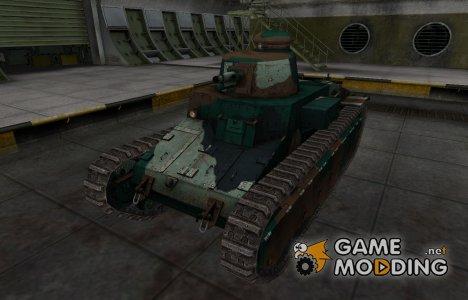 Французкий синеватый скин для D1 для World of Tanks