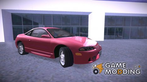 Mitsubishi Eclipse GSX for GTA San Andreas