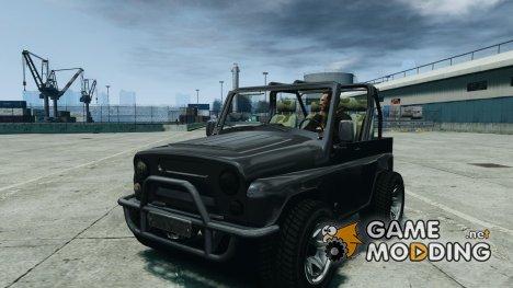 "УАЗ-3150 ""шалун"" (бета версия) для GTA 4"