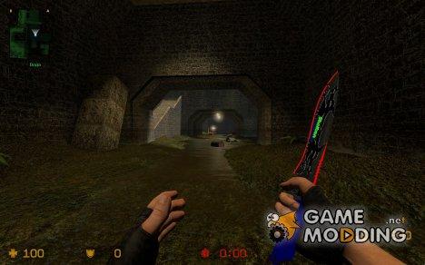 Cut dragon для Counter-Strike Source