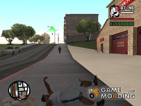 RKO для GTA San Andreas