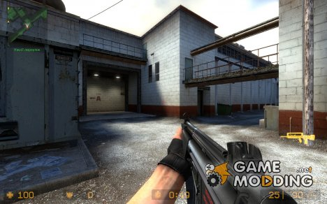 Heckler und Koch 53 для Counter-Strike Source