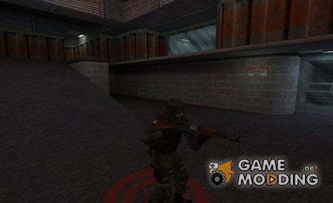noobish reskin:swiss grenadier for Counter-Strike 1.6