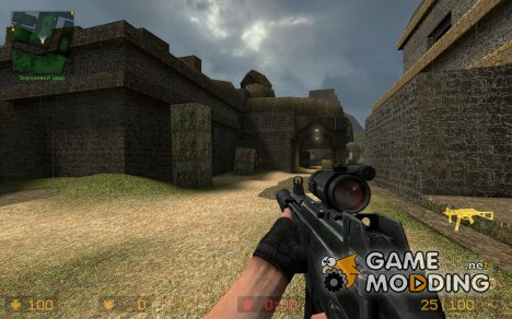 Modern Warfare UMP.45 для Counter-Strike Source