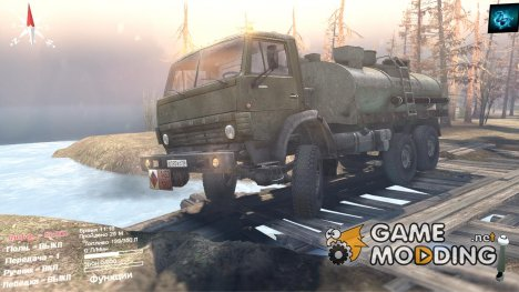 КамАЗ 43101 Бензовоз for Spintires 2014