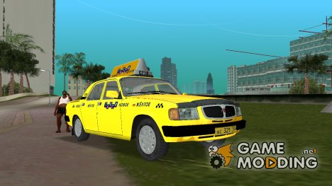 ГАЗ 3110 Такси для GTA Vice City