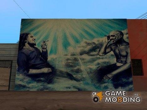 2pac and Bob marley для GTA San Andreas