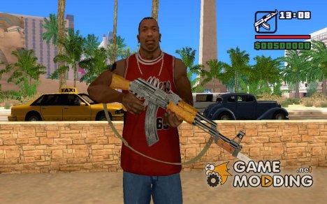 АК-47 со штык-ножом for GTA San Andreas