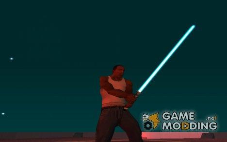 Голубой световой меч v2 for GTA San Andreas