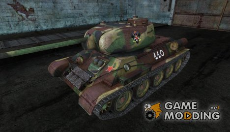 T-34-85 2 for World of Tanks