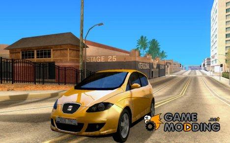 Seat Altea для GTA San Andreas