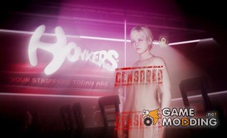 Шерри Биркин для GTA 4