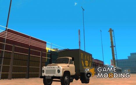 ГАЗ 52 for GTA San Andreas