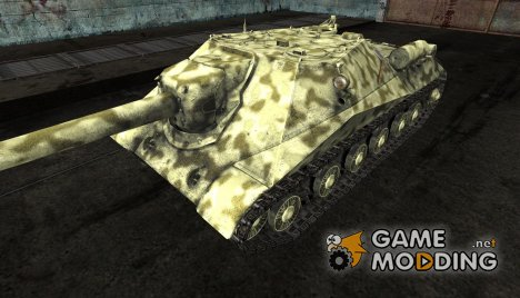 Объект 704 Desert for World of Tanks