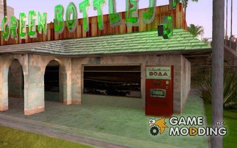 """Автомат """" Газированная вода """"  v1.0 для GTA San Andreas"""