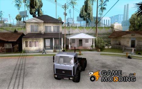 Маз 6417 for GTA San Andreas