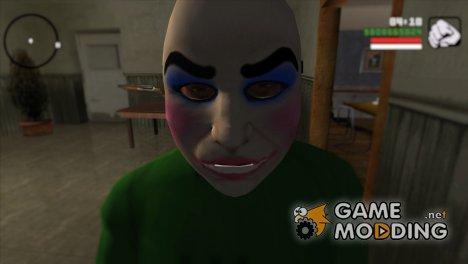 Театральная маска v1 (GTA ONLINE) для GTA San Andreas