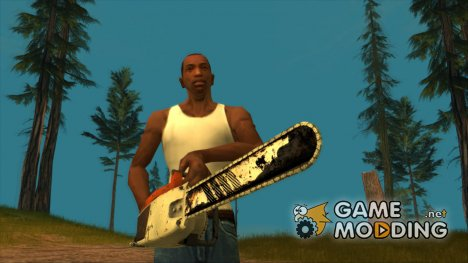 HQ Бензопила (With HD Original Icon) for GTA San Andreas