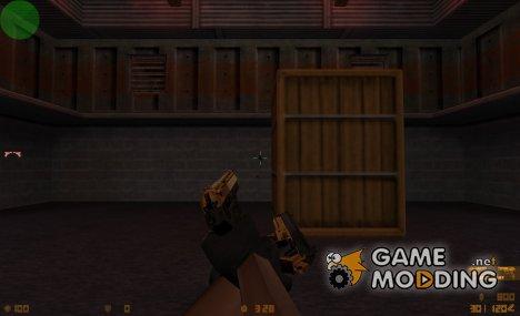 Elite для Counter-Strike 1.6