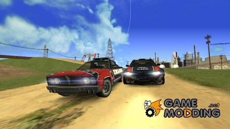 Блики от света for GTA San Andreas