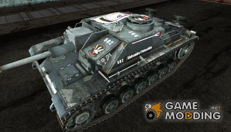 Аниме шкурка для StuG III for World of Tanks