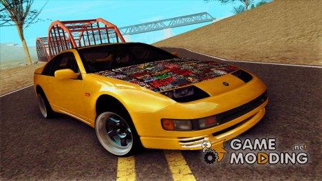 Nissan 300ZX Fairlady for GTA San Andreas