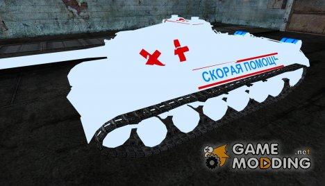 Шкурка для ИС-3 Скорая помощь для World of Tanks