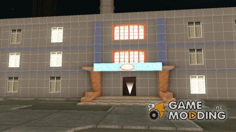 Новая Автошкола с интерьером в Южном для GTA San Andreas