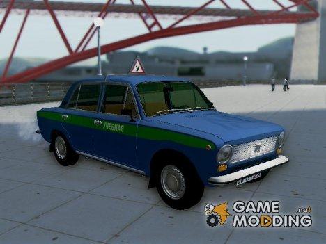 ВАЗ-21011 учебный for GTA San Andreas