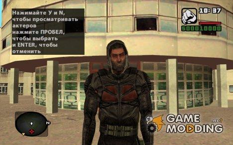 Зомбированный долговец из S.T.A.L.K.E.R v.2 для GTA San Andreas
