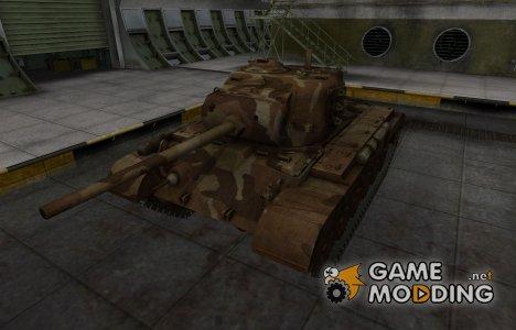 Американский танк M26 Pershing для World of Tanks