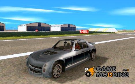 Автомобиль Блейда для GTA San Andreas