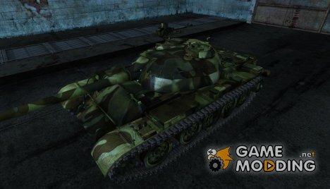Шкурка для Type 59 for World of Tanks