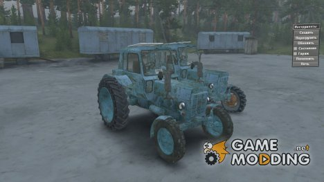 МТЗ 80 v2 for Spintires 2014
