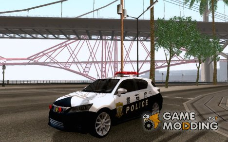 Lexus CT200H Japanese Police for GTA San Andreas