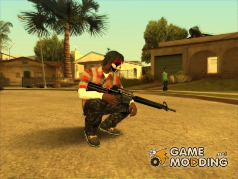 Guns default 'quality для GTA San Andreas