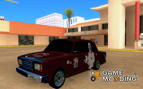 ВАЗ 2107 Gangsta for GTA San Andreas