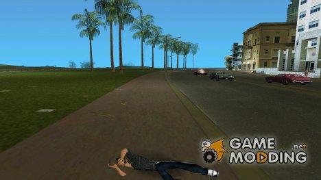 Возможность делать перекаты for GTA Vice City